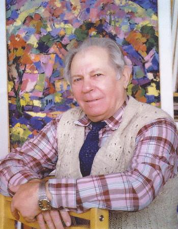 Юрій Дмитрович Герц